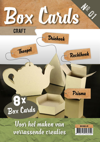 Box Cards 1 - Craft (Cappuccino) - Carddeco - Bxcs001-45